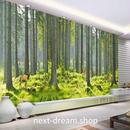 3D 壁紙 1ピース 1㎡ 自然風景 森林の景色 鹿 インテリア 装飾 寝室 リビング 耐水 防カビ h02374