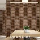 3D 壁紙 53×1000㎝ レトロ 編み込み 木 竹 PVC 防水 カビ対策 おしゃれクロス インテリア 装飾 寝室 リビング h01888