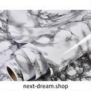 壁紙 60×500cm 大理石調 ブラック 黒 白 DIY リフォーム インテリア 部屋・寝室・家具にも 防湿 防音 h03625