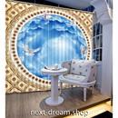 3D 遮光カーテン 203×213cm サイズ多数◎ ヨーロッパ建築 青空 鳩 DIY おしゃれ 模様替 寝室 リビング 子供部屋 オフィス 店舗用  m01729