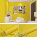 壁紙 45×1000cm 無地 マスタードイエロー 黄色 DIY リフォーム インテリア リビング・子供部屋・家具にも 防湿 防音 h03679
