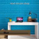3D壁紙 70×38cm レンガ模様 ブルー 青 DIY リフォーム インテリア 部屋/リビング/家具にも 防水ポリエチレン 防音 h04290