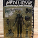 METAL GEAR SOLID(PSYCHO MANTIS)