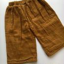 wide boa pants