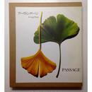 PASSAGE - アーヴィング・ペン