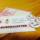 【サンクスカード&缶バッジ】 ほめらレター ギフトセット(イベント・店舗・職場)