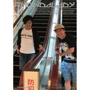 ZINE「月刊HONDALADY10月号」