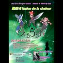 えーるらるむ〜魔会MissionⅦ〜fusion de la chaleur ライブチケット