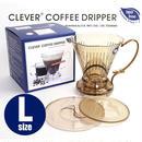 【NEW】【 Clever Coffee Dripper 】[ Lサイズ ] クレバーコーヒードリッパー C-70888