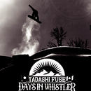 "DVD ""DAYS IN WHISTLER"