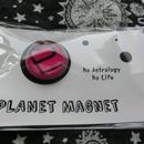 惑星マグネット 10冥王星 24mm