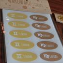 ★最新作★ 12星座美学シール  単品 水星守護(双子&乙女)