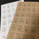 切手風シール #サビアンシンボル物語  「第11集 水瓶座」クラフト