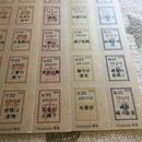 切手風シール #サビアンシンボル物語  「第4集蟹座~第12集魚座 9シート一括払い」クラフト紙バージョン 送料無料