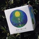 【満月に摘んだ緑茶】満月茶