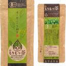 オーガニック緑茶