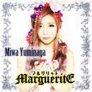 弓長 美和 1st mini Album - Marguerite-マルグリット- [暴兎MUSIC]