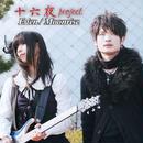 十六夜(いざよい)プロジェクト 1st Single - Eden / Moonrise