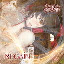 SOUTH OF HEAVEN - REGAIN