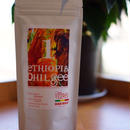 エチオピア ディルギー ロット1 : 120g  ETHIOPIA DHILGEE Lot1