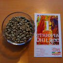 生豆:エチオピア ディルギー 100g