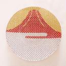 ガラス製 飾り皿 赤富士 純金箔・銀箔