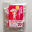 アセロラキャンディー  (7個入り)[メール便]全国一律180円