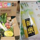 """""""宅配サービス定番""""こだわり『旬の野菜&乾式無洗米』一式セット"""