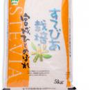 【新米予約販売開始】平成28年 度産宮城県産すてびあ栽培米ひとめぼれ「精米5Kg」