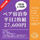 60508e5cc9e02c734ec4cf93