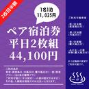 605151e19dbfee61cc7d1d58