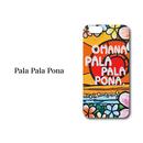"iPhone 6/6S/7/8 Plus対応 ハードケースカバー ""Pala Pala Pona"""
