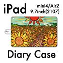 """iPad mini~4/Air1.2対応 手帳型カバー """"HIMAWARI"""""""