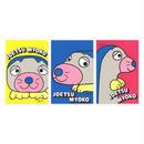 ウェルモ ポストカード『JOETSU MYOKO』(3枚セット)