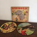 【レコード07】希少 ピクチャーレコード カナリアレコード 絵入り 2枚組 第2集 /汽車ぽっぽ/ゆりかごの歌/おうま/通りゃんせ