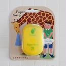 <携帯できるポケットサイズの紙石鹸>ペーパーソープ レモンの香り