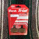 Vesrah Trial MAGURA MTシリーズ ディスクパット