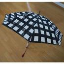 ツタエノヒガサ・うさぎのたすき(黒枡)折り畳み式