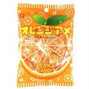 120gオレンジアメ(10袋)