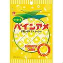 ちっちゃなパインアメ(10袋)