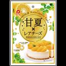 80g甘夏レアチーズ(10袋)