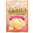 シュワッと香る清水白桃スパークリング(10袋)