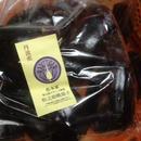 松之助桃茄子2kg+松之助茄子1kg+おまけ野菜セット(販売価格 2,620-(税込))