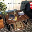 西海岸I-BranchクラシックCoffee古材ソファーカフェテーブル 無垢材【送料無料】(T19)