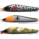 AILED'ORE115F(エルドール)限定 戦闘機カラー