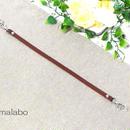 【HA-546】がま口用の革紐(かわひも)30cm(茶色×シルバー金具)
