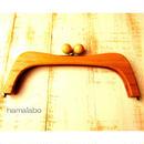 5月16日販売開始!【HA-456】27cmくし型の木製口金(ナチュラルの木玉×アンティークゴールド)