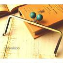 7月30日販売開始!【HA-1522】18cm/角型(ちょっと大きな紺色の木玉×アンティークゴールド)