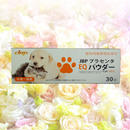 【送料・税込】愛犬・愛猫に健康とアンチエイジングを。 JBPプラセンタEQパウダー