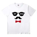 ワビサビの伊達眼鏡Tシャツ